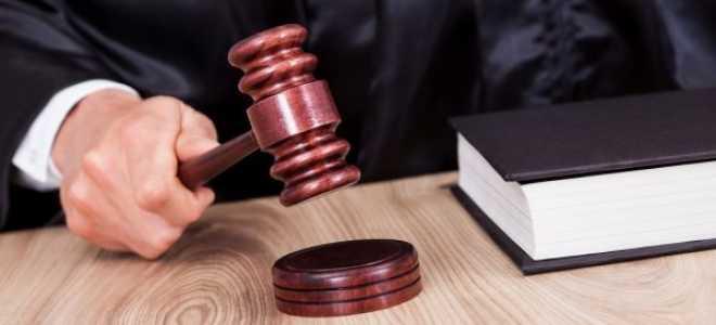 Как обращаются к судье в гражданском процессе