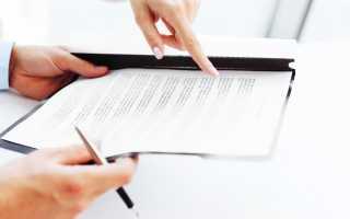 Акт комиссионного обследования объекта образец