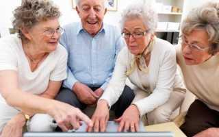 Можно ли работать после выхода на пенсию