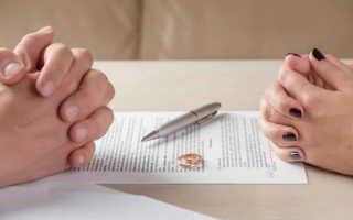 Фиктивный развод для получения квартиры