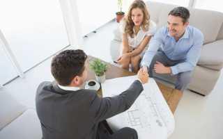 Юридическая проверка квартиры в сбербанке