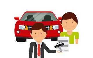 Возможно ли переоформить автомобиль без страховки