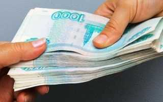 Размер страховки по кредиту в сбербанке