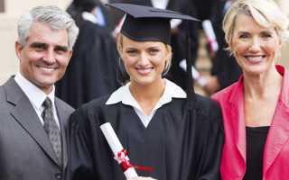 Студент иждивенец у родителей пенсионеров
