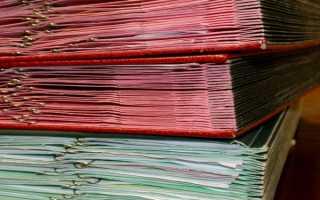 Акт сверки обязательный документ или нет