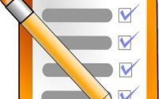 Перечень должностей входящих в педагогический стаж