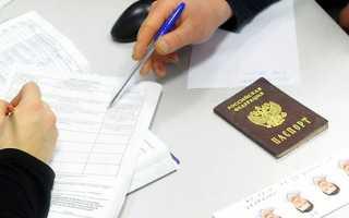 Гражданство белоруссии как писать в анкете