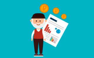 Можно ли забрать страховую часть пенсии