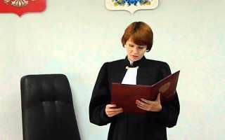 Чем мировой суд отличается от районного