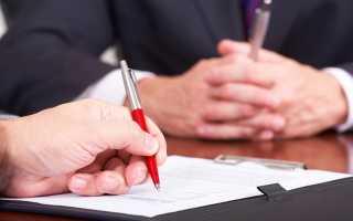 Чем аккредитив отличается от банковской гарантии