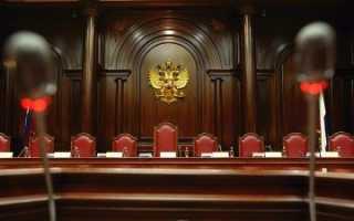 Что решил суд по капремонту