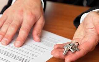 Договор аренды по доверенности