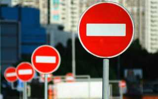 Установка дорожных знаков в населенных пунктах полномочия