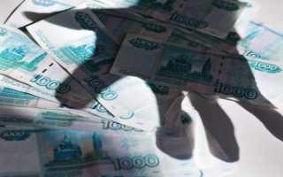 Хищение бюджетных средств статья ук 159