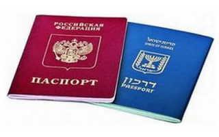 Пенсия при двойном гражданстве в россии