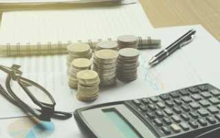 Материальная помощь пенсионерам в мфц