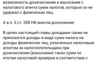 Яндекс такси кто платит налоги