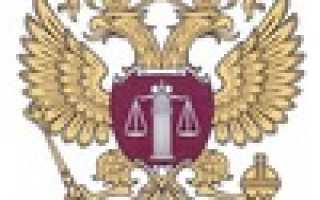 Верховный суд крыма по гражданским делам