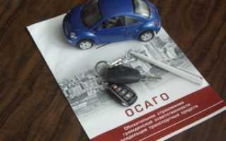 Переоформить автомобиль без страховки