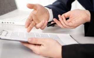 Ситуации которые не регулируются брачным договором