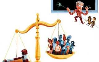 Явка в суд свидетеля по уголовному делу