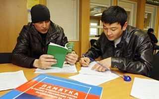 Трудовой договор с гражданином киргизии