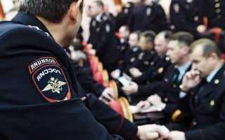 Что надо чтобы стать полицейским