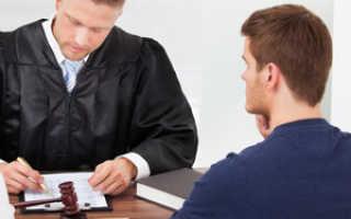 Медиация в гражданском судопроизводстве