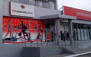 Русфинанс банк отказ от страховки жизни