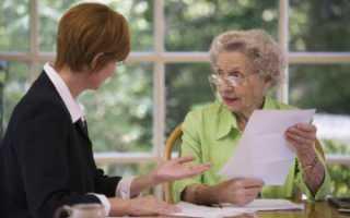 Как оспорить договор ренты после смерти