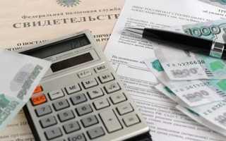 Взимается ли подоходный налог с пенсии