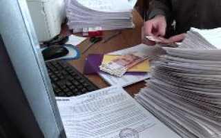 Незаключение трудового договора штраф