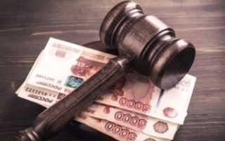 Штраф как основное и дополнительное наказание