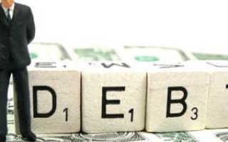Акт инвентаризации задолженности образец