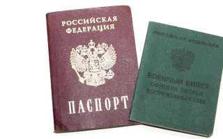 Право и обязанность гражданина иметь паспорт