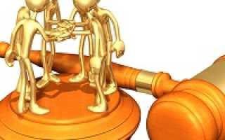 Уступка права требования по договору поручительства