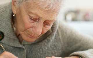Льготы при сокращении пенсионеров