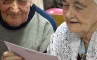 Минимальная пенсия в мурманске