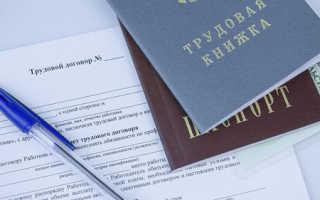 Выход в декрет при срочном трудовом договоре