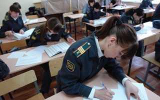 Фсб поступление после 11 класса экзамены