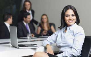 Менеджер по развитию продаж должностная инструкция
