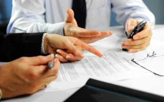 Юридическая оценка договора образец