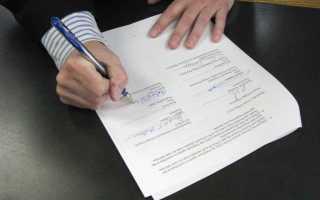 Является ли акт приема передачи сделкой
