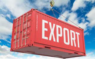 Экспорт в абхазию таможенное оформление