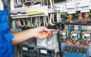 Штраф за отсутствие счетчика электроэнергии