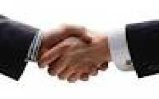 Трудовой договор менеджер по персоналу