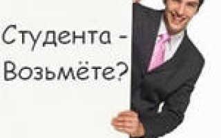 Юрист в налоговой инспекции обязанности