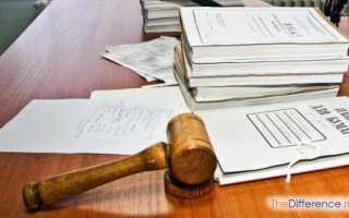 Чем третейский суд отличается от арбитражного