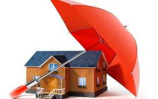 Втб 24 ипотека сколько стоит страховка