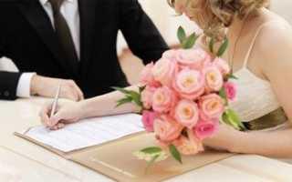 Фиктивный брак для гражданина таджикистана